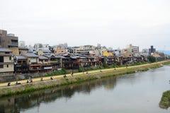 Río de Kamo, Kyoto, Japón imagen de archivo libre de regalías