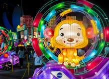 Río 2018 de Singapur Hongbao Fotos de archivo libres de regalías