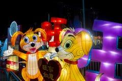 Río 2018 de Singapur Hongbao Imagenes de archivo