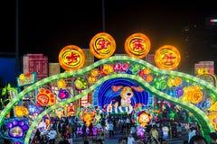 Río 2018 de Singapur Hongbao Imagen de archivo