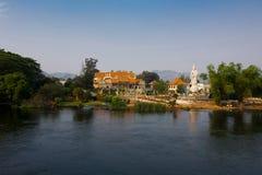 Río Kwai Fotografía de archivo libre de regalías