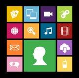 Różnorodność mobilni podaniowi ludzie ilustracja wektor