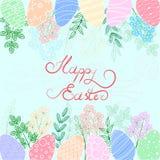 również zwrócić corel ilustracji wektora Wielkanocni jajka Liść i kwiaty Inscri ilustracji