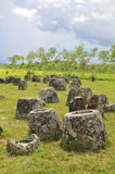 Równina słoje - Laos zdjęcie stock
