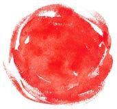 Röd bakgrund för vattenfärg Arkivfoto