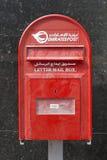 Röd brevlåda Dubai Royaltyfri Foto