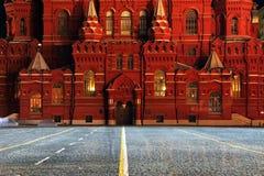 röd fyrkant för arkitektur royaltyfria bilder