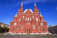 röd fyrkant för historiskt moscow museum Arkivbild