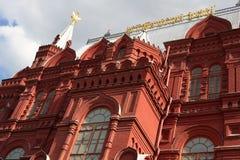 röd fyrkant för historiskt moscow museum Royaltyfri Foto