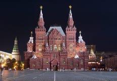 röd fyrkant för historiskt museum arkivbild
