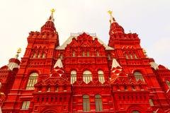 röd fyrkant för historiskt museum Arkivbilder