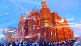 Röd fyrkant, Moskva på vinterferierna arkivfoto