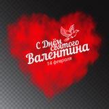 Röd hjärta för vektor som består av dimma eller rök med rysstextengelska: Sankt dag för valentin` s 14 februari på genomskinlig b Royaltyfria Bilder