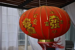 Röd japansk lykta Arkivbild