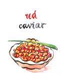 Röd kaviar för vattenfärg Royaltyfri Illustrationer