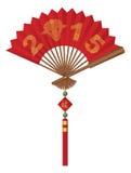 Röd kinesisk fan med 2015 år av getvektorillustrationen Royaltyfri Bild