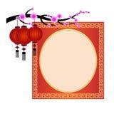 Röd kinesisk lykta - illustration Royaltyfri Fotografi