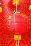Röd lykta med kinesiskt språk i det kinesiska nya året Royaltyfri Bild