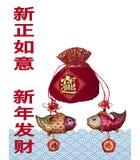 Röd påse för kinesiska pengar Arkivbilder