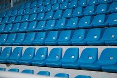 röd platsstadion för blå design dig Fotografering för Bildbyråer