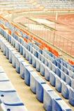 röd platsstadion för blå design dig Arkivfoto