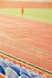 röd platsstadion för blå design dig Royaltyfri Foto