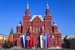 röd russia för historiskt moscow museum fyrkant Fotografering för Bildbyråer