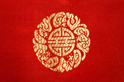 Röd textur och bakgrund för textiltyg Royaltyfria Bilder