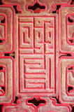 Röd träskulptur Arkivfoto