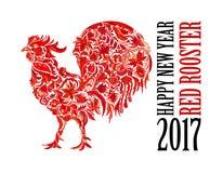 Röd tupp, symbol av 2017 på den kinesiska kalendern Kort för lyckligt nytt år 2017 för ditt reklamblad och hälsningskort vektor Arkivbilder