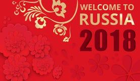 Röd välkomnande till Ryssland bakgrund 2018 Royaltyfri Illustrationer