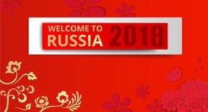 Röd välkomnande till Ryssland bakgrund 2018 Royaltyfria Bilder