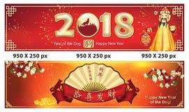 Röda baner för det kinesiska året av jorden Dog 2018 Fotografering för Bildbyråer