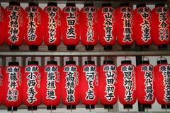 röda japanska lyktor arkivfoton