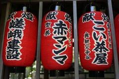 röda japanska lyktor Royaltyfria Bilder
