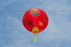Röda kinesiska lyktor mot en blå himmel royaltyfri bild