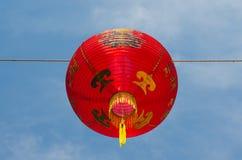 Röda kinesiska lyktor mot en blå himmel arkivfoton