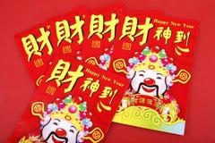 röda kinesiska paket Royaltyfria Bilder