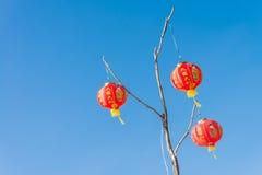 Röda kinesiska Paper lyktor Royaltyfria Foton
