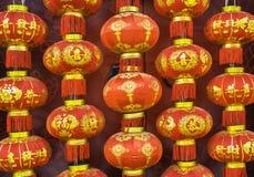 Röda kinesiska Paper lyktor Royaltyfri Bild