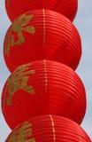 röda lyktor arkivbild