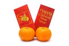röda mandarinapelsinpaket Fotografering för Bildbyråer