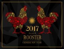 Röda och guld- tuppar för vektor, symbol av 2017 på den kinesiska kalendern Royaltyfri Illustrationer