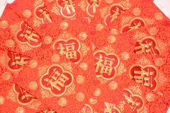 Röda pappers- innehållande pengar som en gåva Royaltyfri Foto