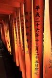 Röda Tori Gate, Fushimi Inari relikskrin, Kyoto, Japan arkivbild