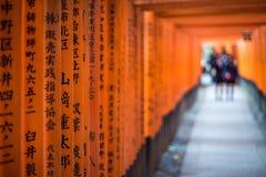 Röda Torii av den Fushimi Inari relikskrin, Kyoto, Japan Royaltyfria Bilder