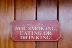 Röka inte, äta eller dricka Arkivbild