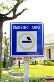 Röka område Fotografering för Bildbyråer