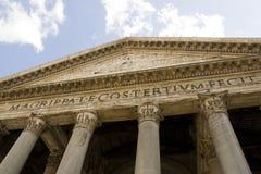 Römischer Pantheon Stockbild