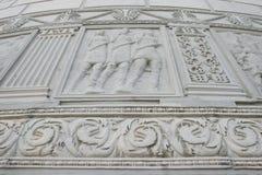 Römisches Monument in Adamclisi Stockbilder